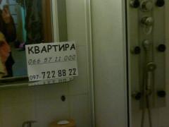 kievskaya25-3